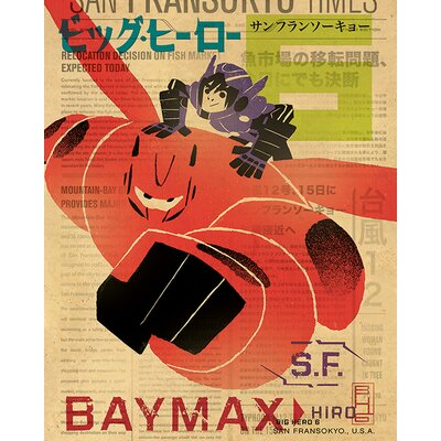 Art Group Big Hero 6 - Hiro and Baymax Vintage Advertisement Canvas Wall Art