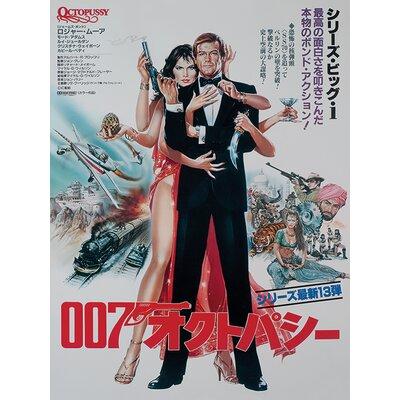 Art Group James Bond - Octopussy - Foreign Language Vintage Advertisement Canvas Wall Art