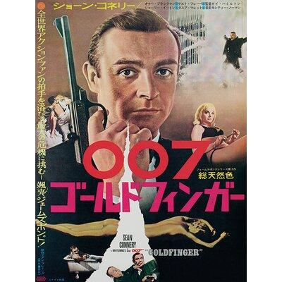 Art Group James Bond - Goldfinger - Foreign Language Vintage Advertisement Canvas Wall Art
