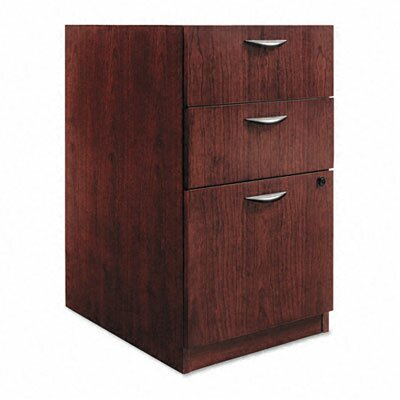 "27.75"" H x 15.63"" W Desk File Pedestal Finish: Mahogany, Style: 2 Drawers and 1 File"