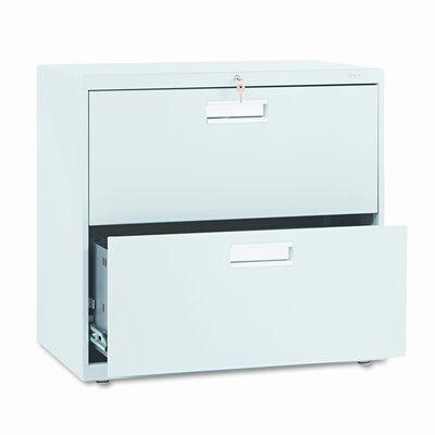 600 Series 2-Drawer File Finish: Light Gray