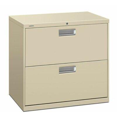 600 Series 2-Drawer File Finish: Putty