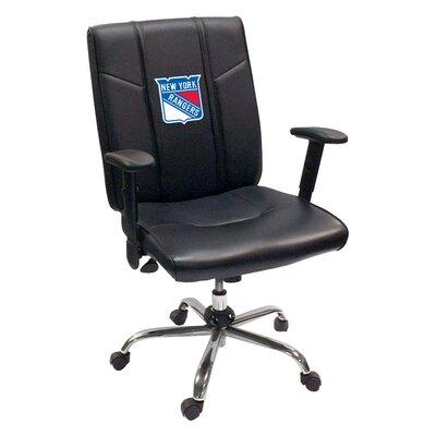 Desk Chair NHL Team: New York Rangers