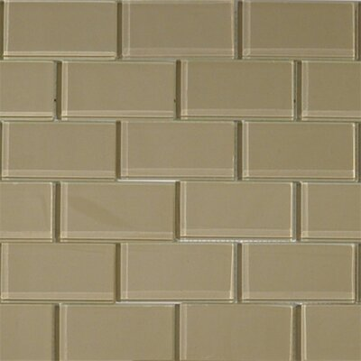 "2"" x 4"" Glass Subway Tile in Wheat"