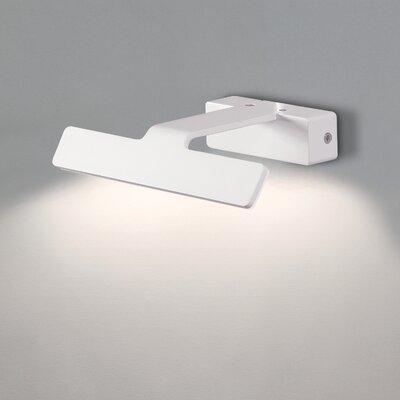 ACB Iluminacion Neus 1 Light Wall Lamp