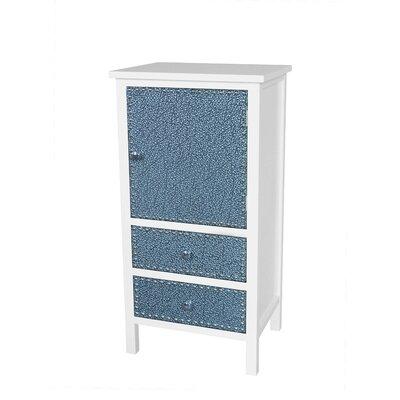 Ritz Accent Cabinet Color: Cream / Silver