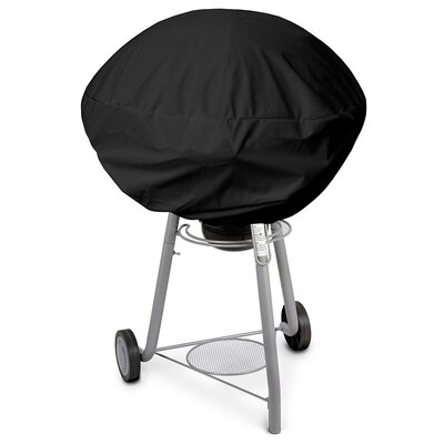Weathermax Small Kettle Cover Color: Black