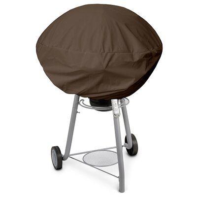 Weathermax Small Kettle Cover Color: Chocolate