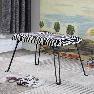 Dalvey Zebra Backless Vanity Stool