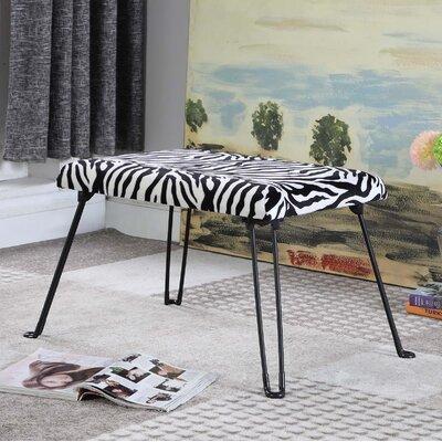 Dalvey Zebra Backless Vanity Stool