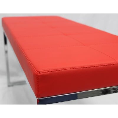 Cirillo Upholstered Bench