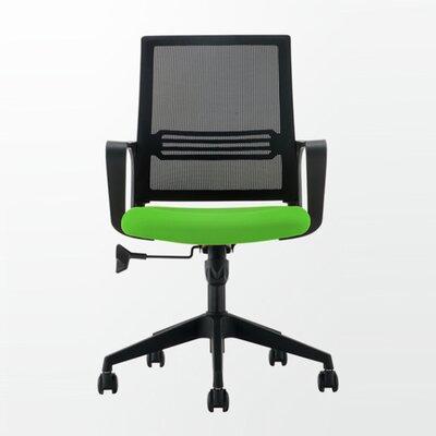 Pinnock Mesh Mid Back Multi Function Adjustable Ergonomic Office Chair Color: Green