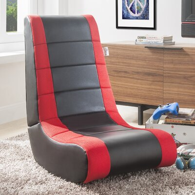 Pugsley Rocking Chair Fabric: Black/Red