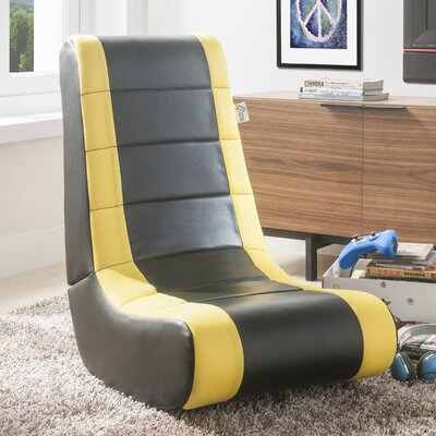 Pugsley Rocking Chair Fabric: Black/Yellow