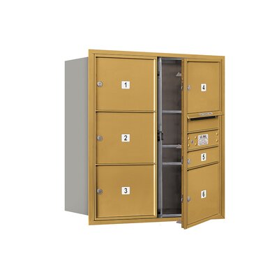 Recessed USPS 7 Door Front Load 4C Horizontal Mail Center with 1 Parcel Locker Mailbox Color: Gold