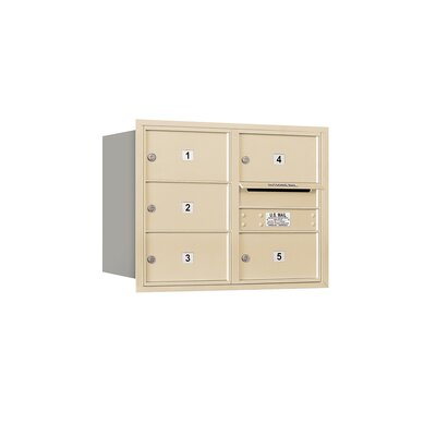 Recessed Private 6 Door Rear Load 4C Horizontal Mail Center with 1 Parcel Locker Mailbox Color: Sandstone