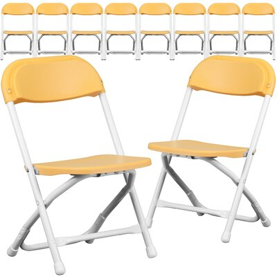 Kids Folding Chair Color: Yellow