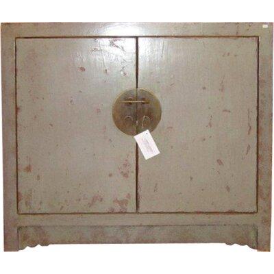 Adaline 2 Door Cabinet