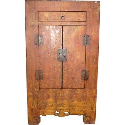 Ajanae 2 Door Cabinet