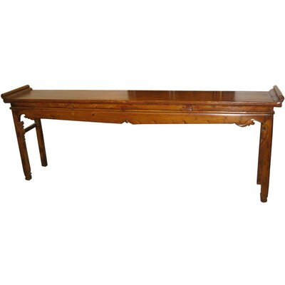 Ain Console Table