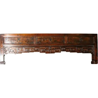 Abrahamic Console Table