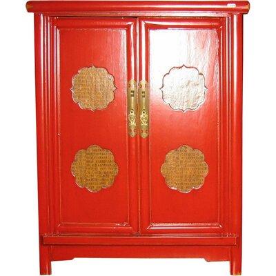 Abner 2 Door Cabinet