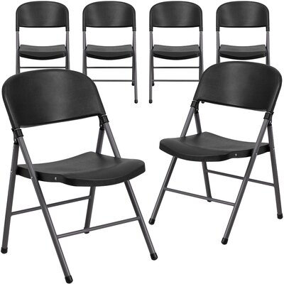 Laduke Plastic Folding Chair Color: Black