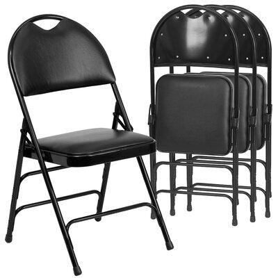Laduke Vinyl Padded Folding Chair Color: Black