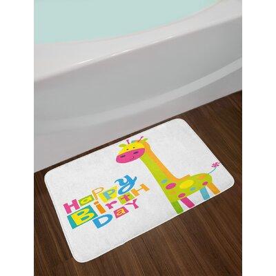 Children Kindergarten Kids Birthday Bath Rug