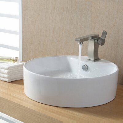 Ceramic Ceramic Circular Vessel Bathroom Sink with Overflow Drain Finish: Satin Nickel