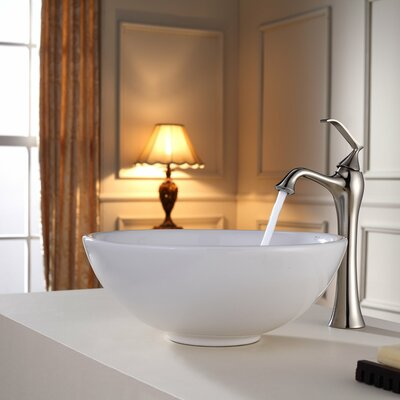 Bathroom Combos Ceramic Circular Vessel Bathroom Sink with Faucet Finish: Brushed Nickel