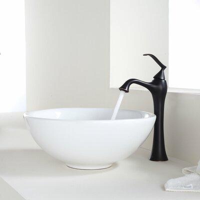 Bathroom Combos Ceramic Circular Vessel Bathroom Sink with Faucet Finish: Oil Rubbed Bronze