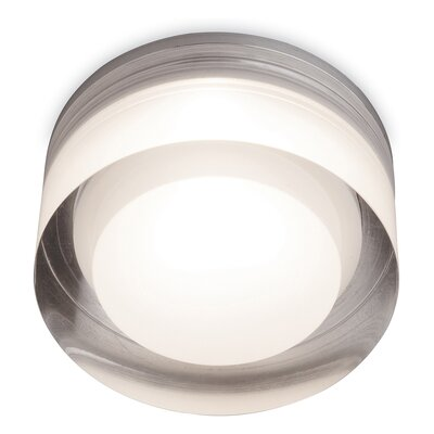 Firstlight VIEW 7cm Dimmable Downlight