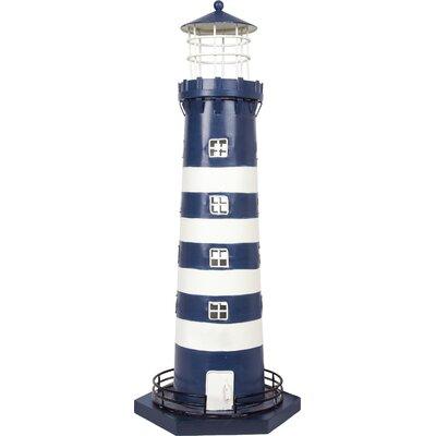 Batela 49cm Table Lamp