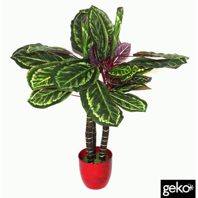 Geko Products Artificial Calathea Veitchiane Plant