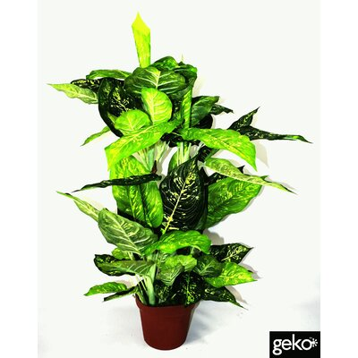 Geko Products Artificial Dieffenachia Plant