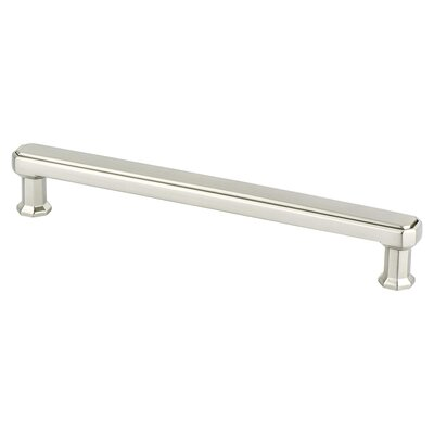 """Harmony 6 2/7"""" Center Bar Pull Color: Brushed Nickel"""
