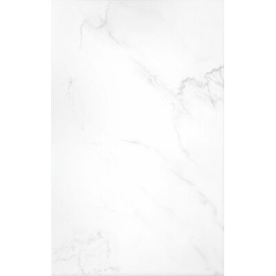 British Ceramic Tile Elgin 39.8cm x 24.8cm Ceramic Field Tile in White