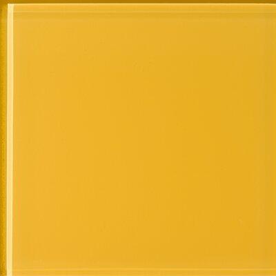 British Ceramic Tile Impact Mustard 14cm x 60cm Glass Tile in Mustard