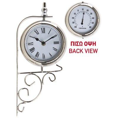 Inart Metal Wall Clock