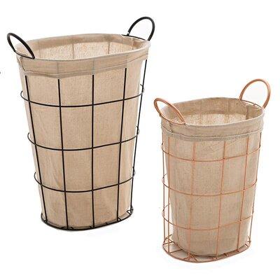 Inart 2 Piece Metal Storage Basket Set