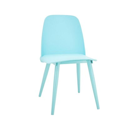 Inart Plastic Side Chair