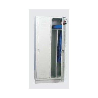 Bakpol s.c. 2 Door Clothes Locker