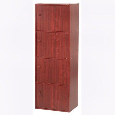 Alysa Storage Cabinet Finish: Mahogany