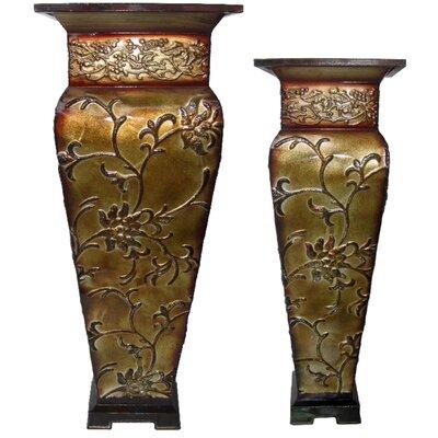 2-Piece Iron Pot Planter Set Color: Golden Brown