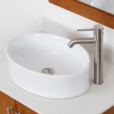 Ceramic Oval Vessel Bathroom Sink Drain Finish: Brushed Nickel