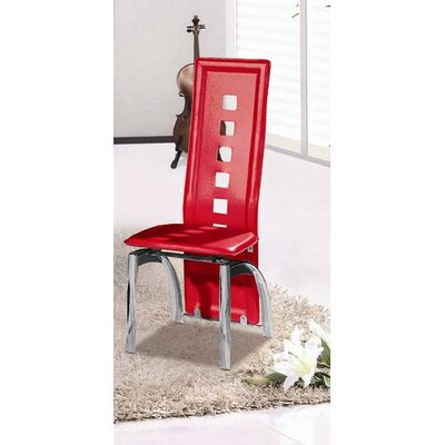 Urban Designs Miller Upholstered Dining Chair