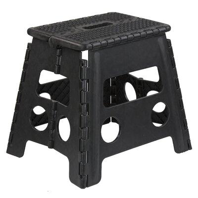 Folding Accent Stool Frame Color: Black
