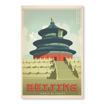 Americanflat Beijing by Anderson Design Group Vintage Advertisement Wrapped on Canvas