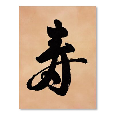 Americanflat Longevity Japanese Calligraphy Typography Wrapped on Canvas